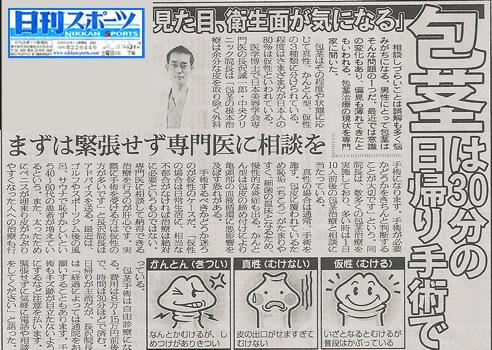 media-4.jpg